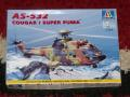 1/72 Italeri Super Puma 3500 Ft