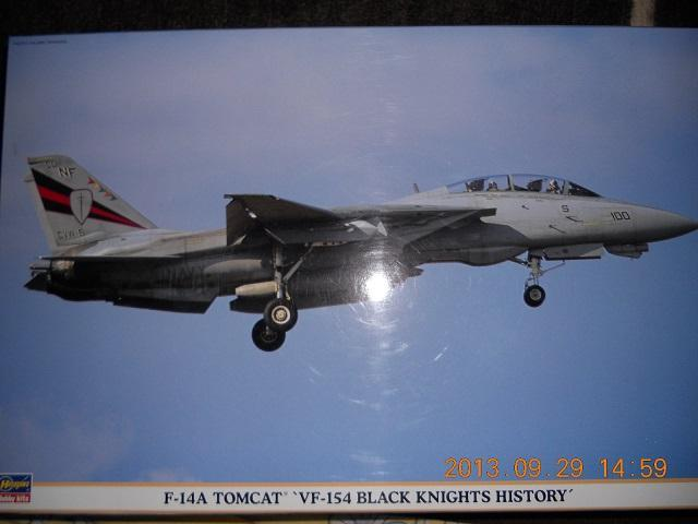 1:48 F-14A + Eduard FE229 + Verlinden GRU 7A + Fightertown 48049  + másolt Aires kabin 16500Ft