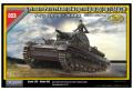 Tristar 35023 -1/35 German Pzkpfw IV Ausf.D v. Tauch 7000ft