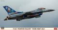 F-16C Fighting Falcon Tiger Meet 2012  1:48 9.000,- FM details aknaszettel