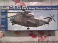 revell ch-54a 1:48  10000ft