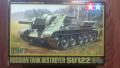 Russian Tank Destroyer SU-122 (Tamiya 32527) 6500