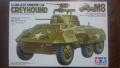 1/35 M8 Greyhound (Tamiya 35228) - 7500