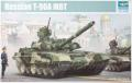 1/35 Trumpeter T-90A MBT 9500Ft  (bolti ár +3-4000Ft)