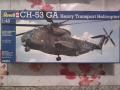 revell ch-54a 1:48  6800ft