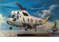 Fujimi SH-3H Seaking  4000.-Ft