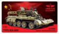 Type 653 ARV  1:72 8500Ft