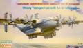 Antonov_An-22_01_box-art