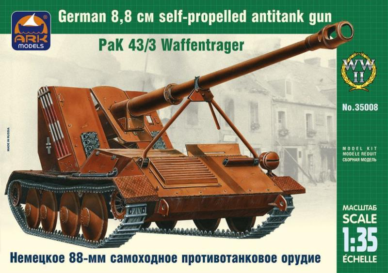 402325116.ark-model-pak-43-3-waffentrager-german-8-8-cm-self-propelled-antitank-gun-makett-ark-models-ak35008  gyári maratással 4500ft