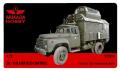 Zil-130 Airfield Control  1:72 7000Ft