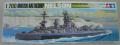 Tamiya-HMS-Nelson-700th-Waterline