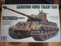 1/35 Tamiya German King Tiger Porsche Turret  9 000 Ft