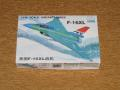 Mini Hobby Models 1_144 F-16XL 700.-