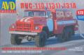 Zil-131 Fire pump  1:72 4500Ft