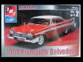AMT 1958 Plymouth Belvedere