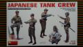 MiniArt 35128 Japanese Tank Crew   2,000.- Ft