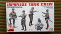 MiniArt 35128 Japanese Tank Crew  2000.- Ft