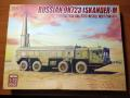 9K723_Iskander-Modelcollect_1-72_9500Ft
