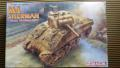 Dragon 6511 M4 Sherman 75mm Normandy  10,000.- Ft