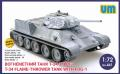 T-34 Flame-thrower  1:72 3000Ft