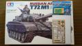 Tamiya 35160 Russian Army Tank T-72M1  9,000.- Ft