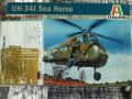 Uh-34 - 4500Ft