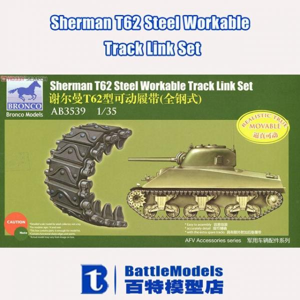 Bronco-MODEL-1-35-SCALE-military-models-AB3539-Sherman-T62-Steel-Workable-Track-Link-Set-plastic.jpg_640x640