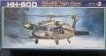 FUJIMI HH-60D Night Hawk