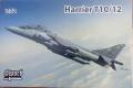 SWORD Harrier T10-T12