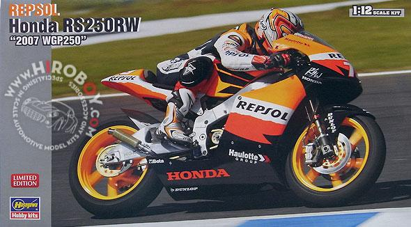 112_Repsol_Honda_RS250RW_2007_WGP_250__HAS_21701_59857.jpeg