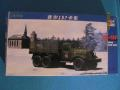 ZIL-157 - Trumpeter - 1500  ZIL-157 Soviet Army Truck - Trumpeter 1/72 - 1500 HUF