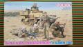 Dragon 6389 Afrika Korps Panzergrenadiers El Alamein 1942  3000.- Ft